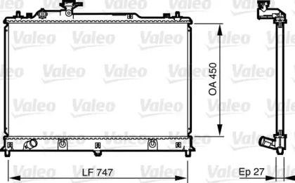 Алюмінієвий радіатор охолодження двигуна на Мазда СХ7 VALEO 735577.