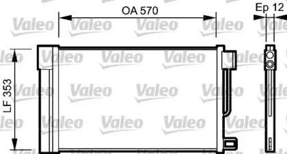 Радиатор кондиционера на Опель Адам 'VALEO 818193'.