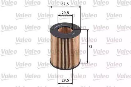 Масляний фільтр на MAZDA CX-7 VALEO 586554.
