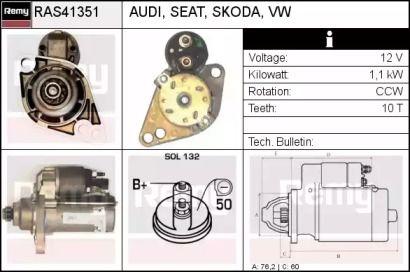 Стартер на SKODA OCTAVIA A5 REMY RAS41351.