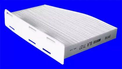 Салонный фильтр на Шкода Октавия А5 'MECAFILTER ELR7127'.