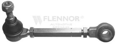 Верхний левый рычаг Задней подвески 'FLENNOR FL405-F'.