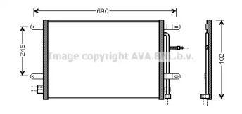Радиатор кондиционера AVA AI5238.