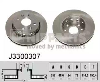 Вентилируемый тормозной диск на Киа Кларус 'NIPPARTS J3300307'.