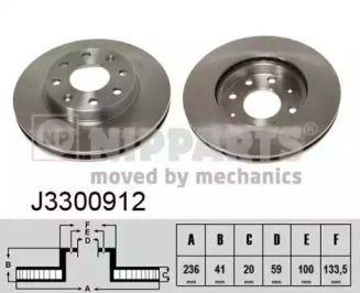 Вентилируемый тормозной диск на CHEVROLET AVEO 'NIPPARTS J3300912'.