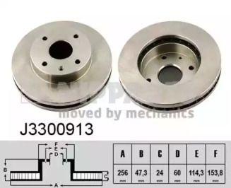 Вентилируемый тормозной диск на CHEVROLET TACUMA 'NIPPARTS J3300913'.