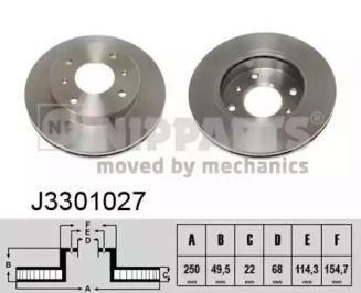 Вентилируемый тормозной диск на NISSAN PRAIRIE 'NIPPARTS J3301027'.