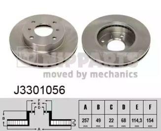 Вентилируемый тормозной диск на Ниссан Альмера Классик 'NIPPARTS J3301056'.