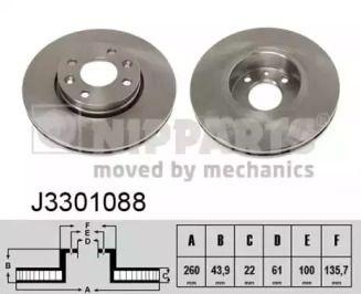 Вентилируемый тормозной диск на Ниссан Микра 'NIPPARTS J3301088'.
