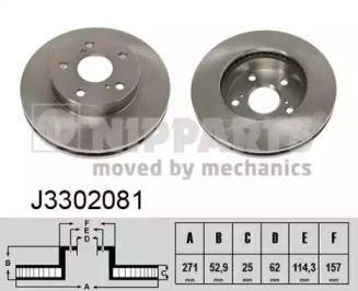Вентилируемый тормозной диск на Тайота Превиа 'NIPPARTS J3302081'.