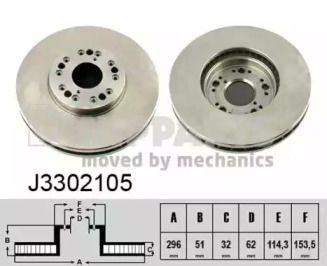 Вентилируемый тормозной диск на Тайота Альтеза 'NIPPARTS J3302105'.