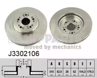 Вентилируемый тормозной диск на TOYOTA CENTURY 'NIPPARTS J3302106'.