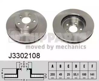 Вентилируемый тормозной диск на TOYOTA CELICA 'NIPPARTS J3302108'.