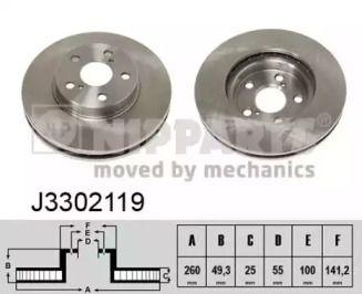 Вентилируемый тормозной диск на TOYOTA CORONA 'NIPPARTS J3302119'.