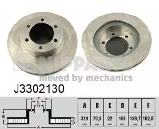 Вентилируемый тормозной диск на TOYOTA LAND CRUISER PRADO 'NIPPARTS J3302130'.