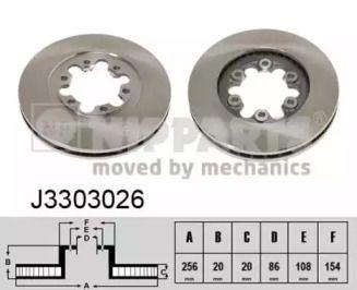 Вентилируемый тормозной диск на MAZDA E-SERIE 'NIPPARTS J3303026'.