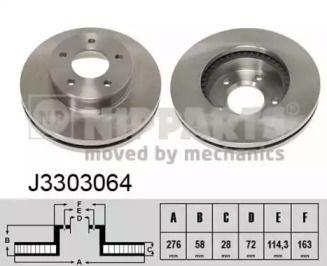 Вентильований гальмівний диск на MAZDA E-SERIE NIPPARTS J3303064.