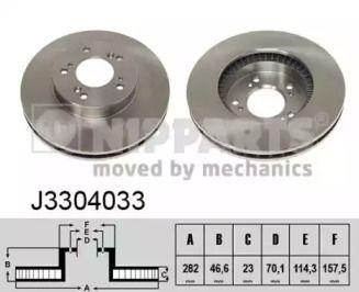 Вентилируемый тормозной диск на Хонда Прелюд 'NIPPARTS J3304033'.