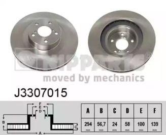 Вентилируемый тормозной диск на SUBARU IMPREZA 'NIPPARTS J3307015'.