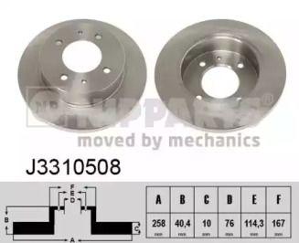 Тормозной диск на Хендай Лантра 'NIPPARTS J3310508'.