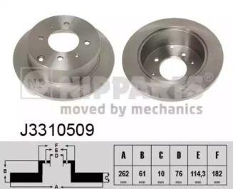 Тормозной диск на Киа Маджентис 'NIPPARTS J3310509'.
