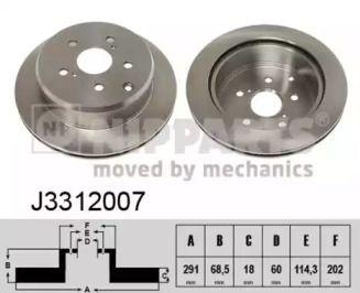 Вентилируемый тормозной диск на Тайота Супра 'NIPPARTS J3312007'.