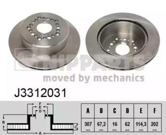 Вентилируемый тормозной диск на TOYOTA CENTURY 'NIPPARTS J3312031'.