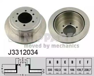 Вентилируемый тормозной диск NIPPARTS J3312034.