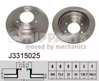 Вентилируемый тормозной диск на Митсубиси Паджеро 'NIPPARTS J3315025'.