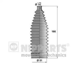 Комплект пыльника рулевой рейки на Митсубиси АСХ 'NIPPARTS N2845012'.
