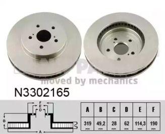 Вентилируемый тормозной диск на TOYOTA HIGHLANDER 'NIPPARTS N3302165'.