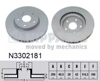 Вентилируемый тормозной диск на Лексус Ис 'NIPPARTS N3302181'.