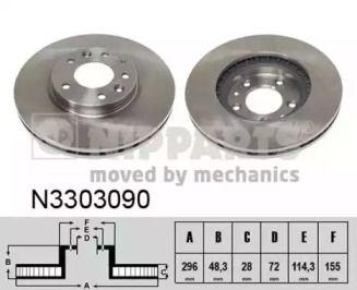 Вентильований гальмівний диск на Мазда СХ7 NIPPARTS N3303090.