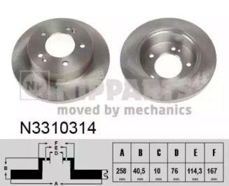 Тормозной диск 'NIPPARTS N3310314'.