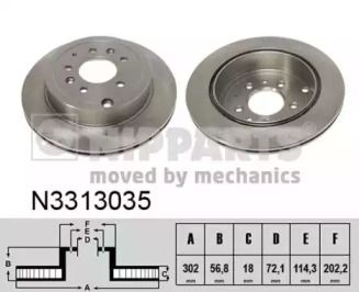 Вентилируемый тормозной диск на Мазда СХ7 'NIPPARTS N3313035'.