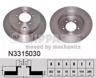 Тормозной диск на Митсубиси Аутлендер 'NIPPARTS N3315030'.