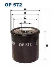 Масляний фільтр FILTRON OP572.