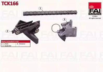 Комплект ланцюга ГРМ FAI TCK166.