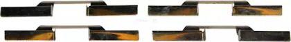 Скобы тормозных колодок на Фольксваген Пассат 'JP GROUP 1163650610'.