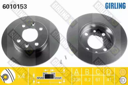 Тормозной диск на Рено 5 'GIRLING 6010153'.