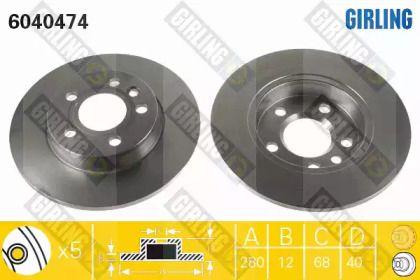 Тормозной диск на Фольксваген Комби 'GIRLING 6040474'.