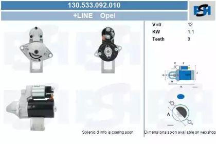 Стартер CV PSH 130.533.092.010.