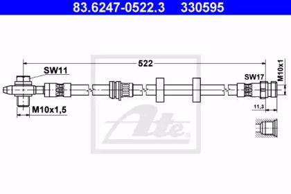 Тормозной шланг 'ATE 83.6247-0522.3'.