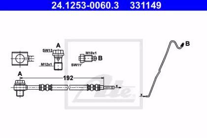 Тормозной шланг 'ATE 24.1253-0060.3'.