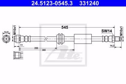 Гальмівний шланг на Мерседес Гл Клас  ATE 24.5123-0545.3.