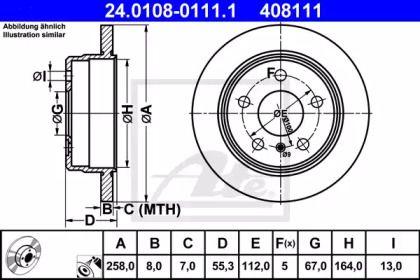 Тормозной диск на Мерседес Ванео 'ATE 24.0108-0111.1'.