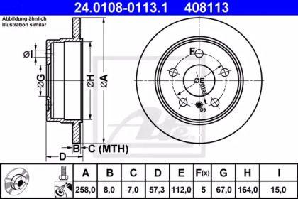Тормозной диск 'ATE 24.0108-0113.1'.