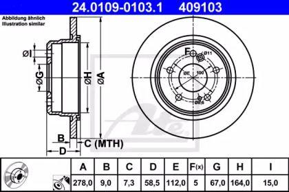 Тормозной диск на Мерседес 190 'ATE 24.0109-0103.1'.