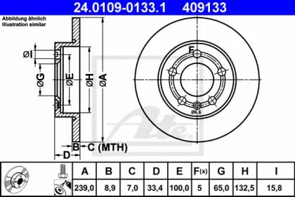 Тормозной диск 'ATE 24.0109-0133.1'.