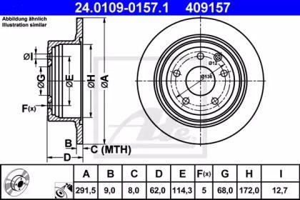 Тормозной диск на Ниссан Нв200 'ATE 24.0109-0157.1'.